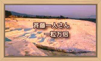 f:id:shiho196123:20191227211451j:plain