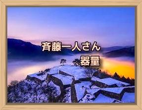f:id:shiho196123:20191227211811j:plain