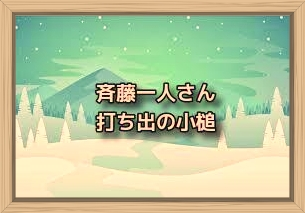 f:id:shiho196123:20191227212122j:plain