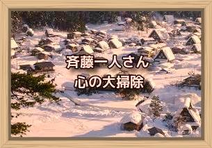 f:id:shiho196123:20191227212443j:plain