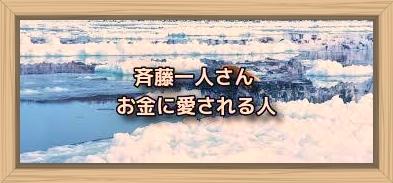 f:id:shiho196123:20191227212759j:plain