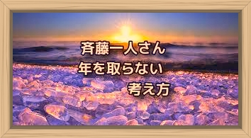 f:id:shiho196123:20191227213544j:plain
