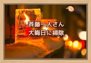 f:id:shiho196123:20191228103444j:plain
