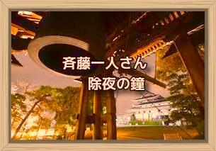 f:id:shiho196123:20191228115403j:plain