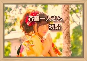f:id:shiho196123:20191229121732j:plain
