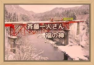 f:id:shiho196123:20191230123019j:plain