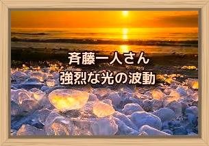 f:id:shiho196123:20191231094606j:plain