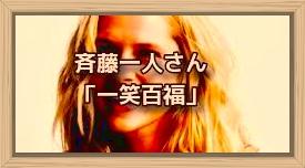 f:id:shiho196123:20200101115846j:plain