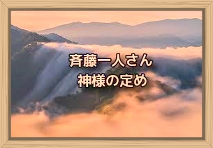 f:id:shiho196123:20200102095150j:plain