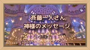 f:id:shiho196123:20200102121255j:plain
