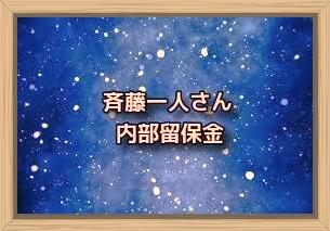 f:id:shiho196123:20200103160324j:plain