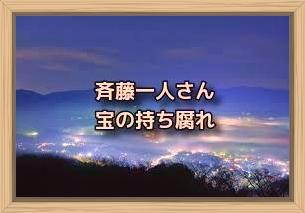 f:id:shiho196123:20200104094352j:plain