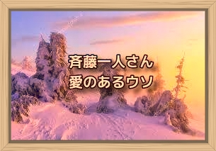 f:id:shiho196123:20200104122220j:plain