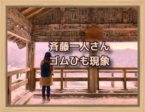 f:id:shiho196123:20200105104736j:plain