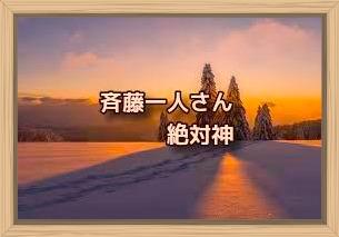 f:id:shiho196123:20200106100718j:plain