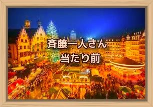 f:id:shiho196123:20200106120941j:plain