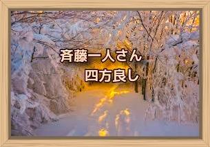 f:id:shiho196123:20200107091243j:plain