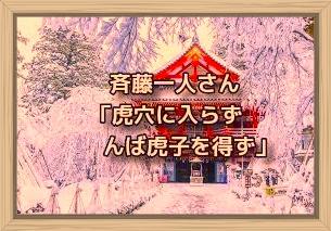 f:id:shiho196123:20200107105402j:plain