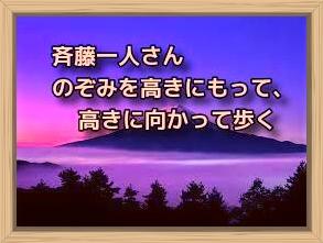 f:id:shiho196123:20200108095824j:plain