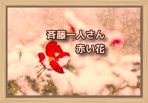 f:id:shiho196123:20200108114044j:plain