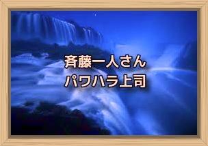 f:id:shiho196123:20200109100147j:plain