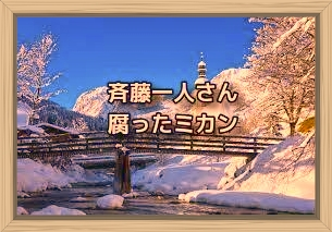 f:id:shiho196123:20200109112934j:plain