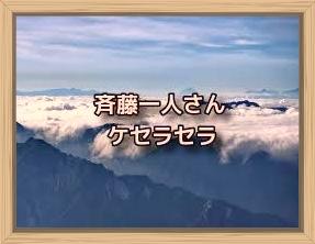 f:id:shiho196123:20200110090922j:plain