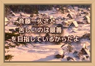 f:id:shiho196123:20200110201021j:plain