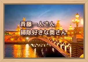 f:id:shiho196123:20200111083703j:plain