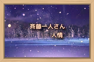 f:id:shiho196123:20200111204557j:plain