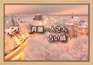 f:id:shiho196123:20200112124824j:plain