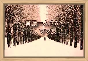 f:id:shiho196123:20200113102356j:plain
