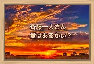 f:id:shiho196123:20200114101626j:plain
