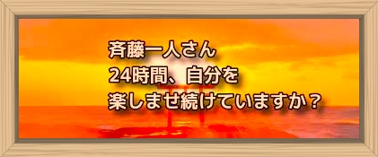 f:id:shiho196123:20200114123715j:plain