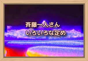 f:id:shiho196123:20200115102041j:plain