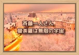 f:id:shiho196123:20200115202236j:plain