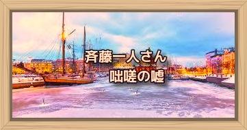 f:id:shiho196123:20200116105628j:plain
