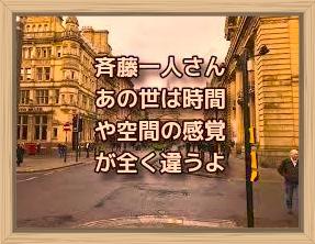 f:id:shiho196123:20200116125507j:plain