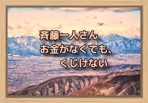 f:id:shiho196123:20200117111412j:plain