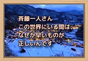 f:id:shiho196123:20200118115520j:plain