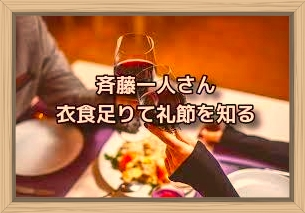 f:id:shiho196123:20200119111334j:plain