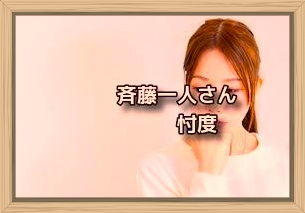 f:id:shiho196123:20200119131227j:plain