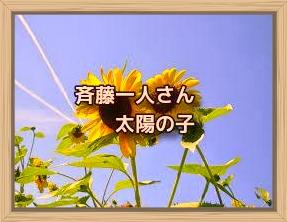 f:id:shiho196123:20200120112643j:plain