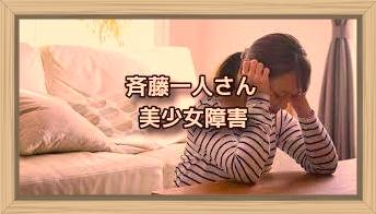 f:id:shiho196123:20200121113453j:plain