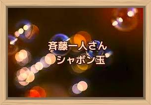 f:id:shiho196123:20200122105136j:plain