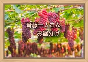 f:id:shiho196123:20200122170147j:plain