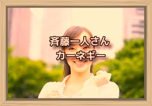 f:id:shiho196123:20200123104837j:plain