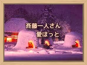 f:id:shiho196123:20200123125146j:plain