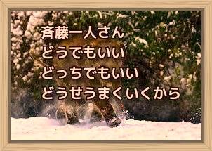 f:id:shiho196123:20200124113729j:plain