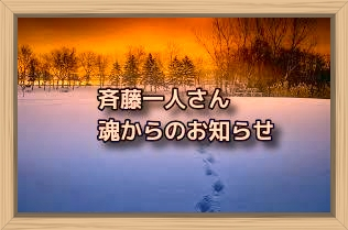 f:id:shiho196123:20200124194708j:plain